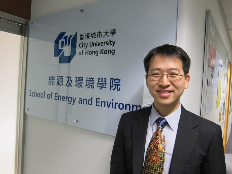 香港城市大學能源及環境學院助理教授虞有為博士