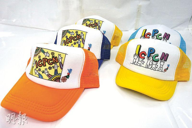 ICPC 帽子設計