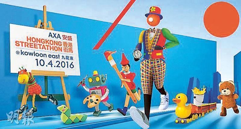 安盛香港街馬海報設計