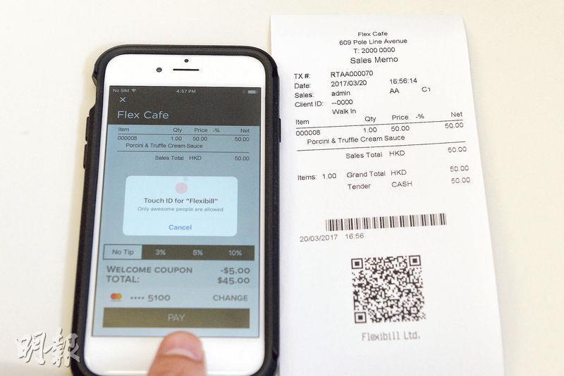 若員工不習慣沒有實體帳單,亦可以將那個QR Code列印在帳單上,顧客照樣用Flexibill的手機App掃描即可。