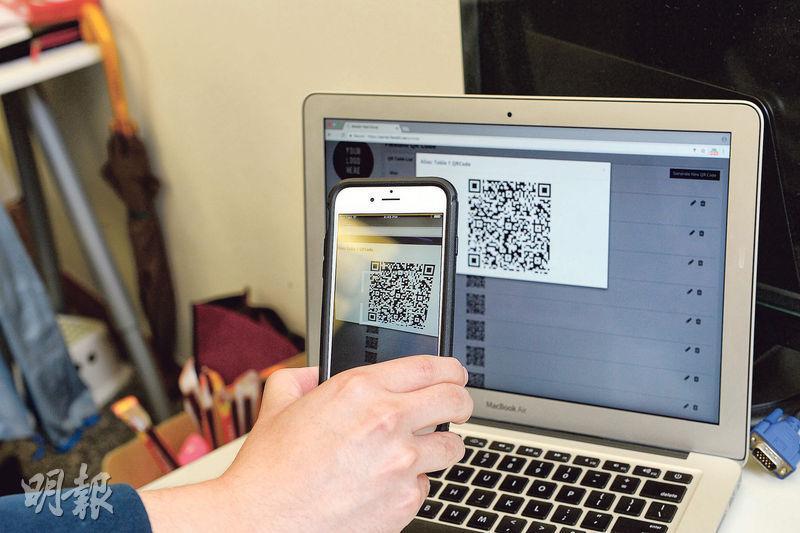 小商戶若沒有POS系統,只要有一部上網裝置亦可以。只需在一個網站輸入交易金額,連繫至屏幕上那個QR Code,讓顧客以Flexibill的手機App掃描即可。