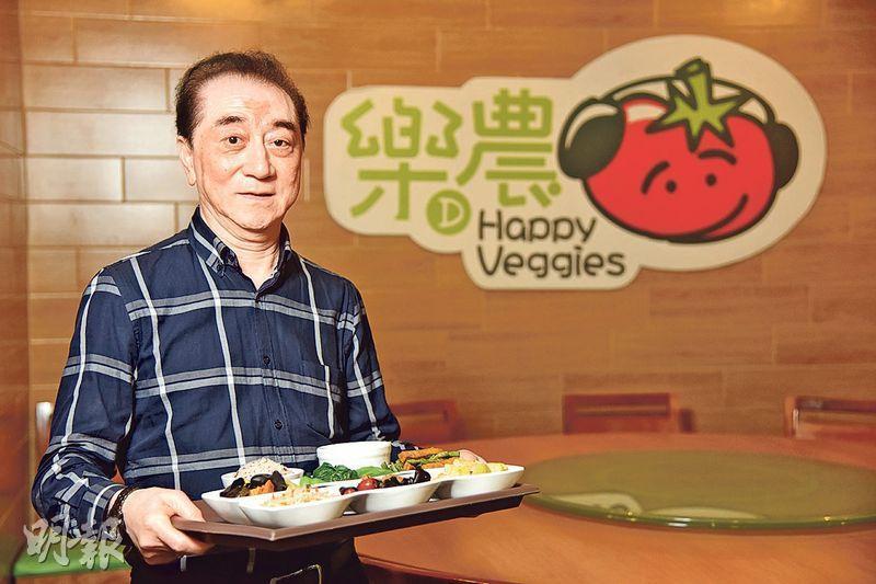 「樂農」總經理魏香舟表示,「樂農」有五大堅持,包括:少油、少鹽、少糖、無味精,以及盡量使用原材料自行製作,不使用市面的預先醃製素食品。