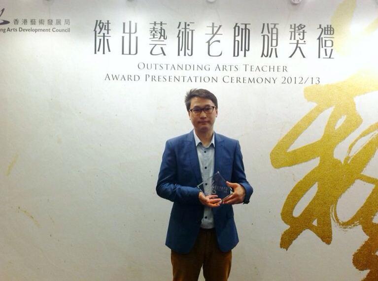香港專業進修學校應用科技學部講師黃浩斌