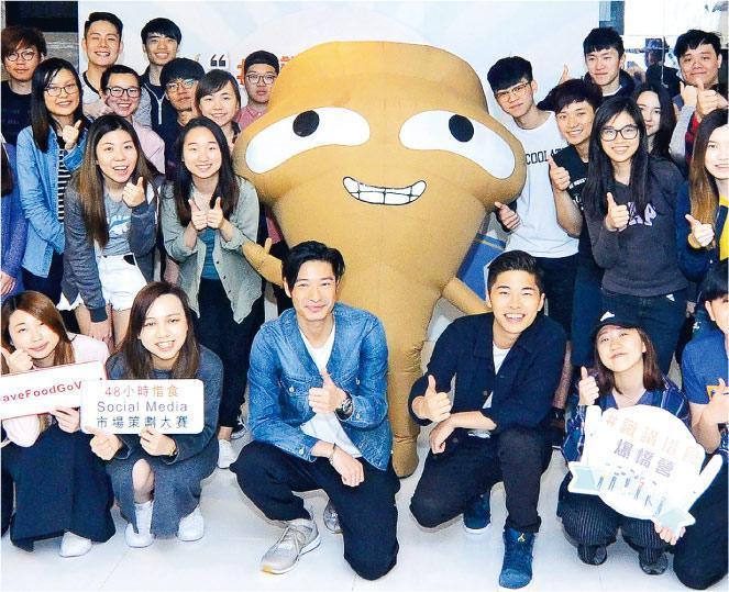 藝人王宗堯(前左三)、游學修(前左四)同《惜食香港》運動嘅宣傳代表「大嘥鬼」有份客串參與部分參賽隊拍攝,以輕鬆活潑方式推廣「惜食」及「環保」嘅社會課題。(主辦機構提供)
