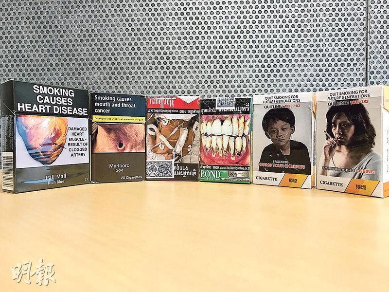 香港吸煙與健康委員會主席鄺祖成說,英國、澳洲的煙包已改為「全煙害警示包裝」,即只可以指定顏色、字體印上品牌名稱,不能展示商標、圖案,本港今次修訂要求煙包的警示圖像擴大至85%(右一、二),煙商仍可在包裝四周印上標籤。昔日與香港一樣規定50%煙包為警示的澳洲煙包(左一)、英國煙包(左二)、泰國煙包(左三、四),現已全部擴大警示。(植敏欣攝)