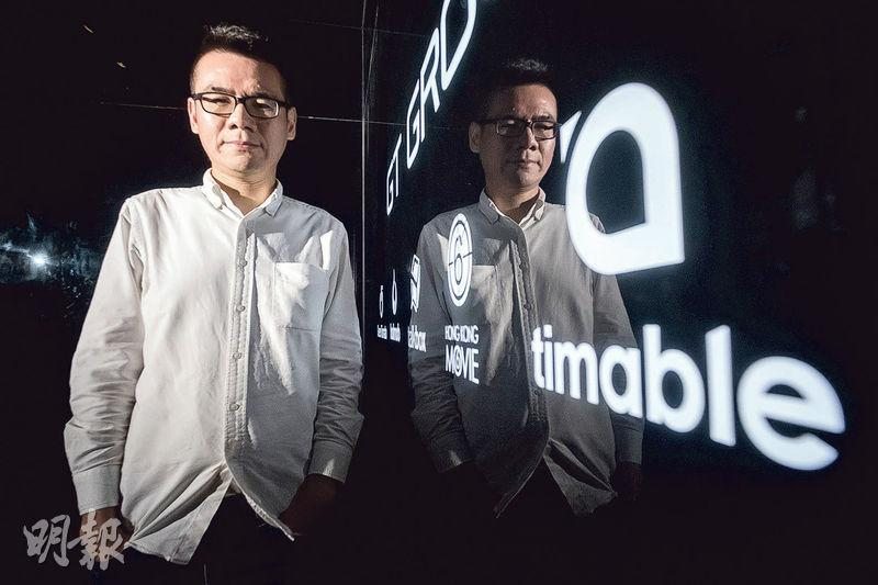 Timable Limited共同創辦人兼行政總裁高立基表示,經過幾年耕耘,加上Green Tomato入股帶來的協同作用,Timable近期總算有些成績。(蘇智鑫攝)