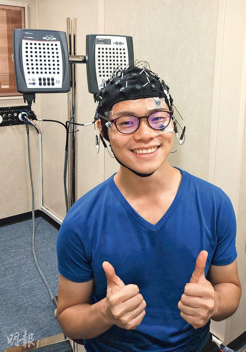 參加測試者需在頭上戴上電極,量度腦電波等腦部活動,以檢視腦部在聽取聲調加工時出現什麼問題。(理工大學提供)