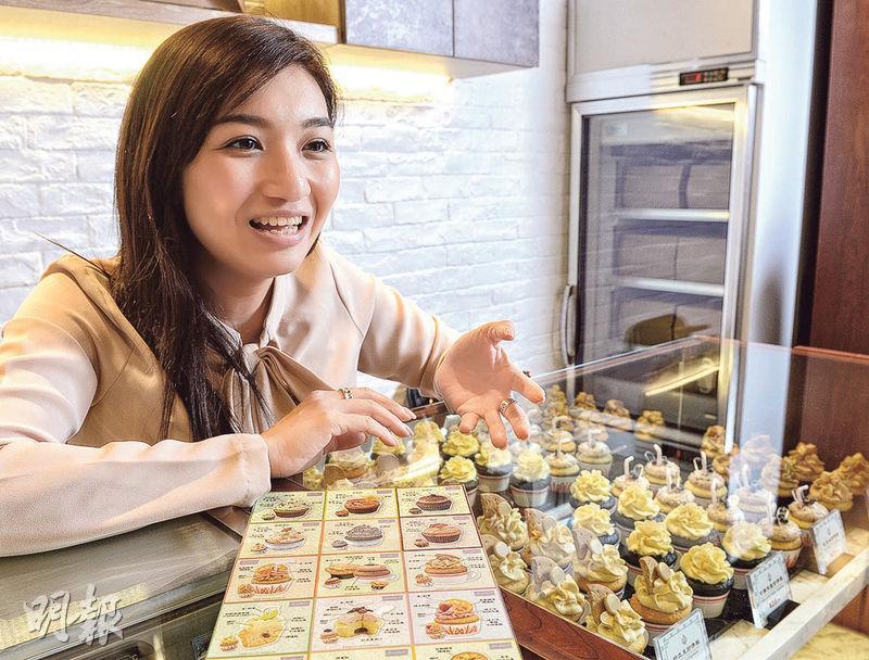 Twinkle Baker Decor創辦人葉致欣將香港的地道文化融入該公司的「扮清糕」Cupcake,已先後推出了3個系列共16款口味。(劉焌陶攝)