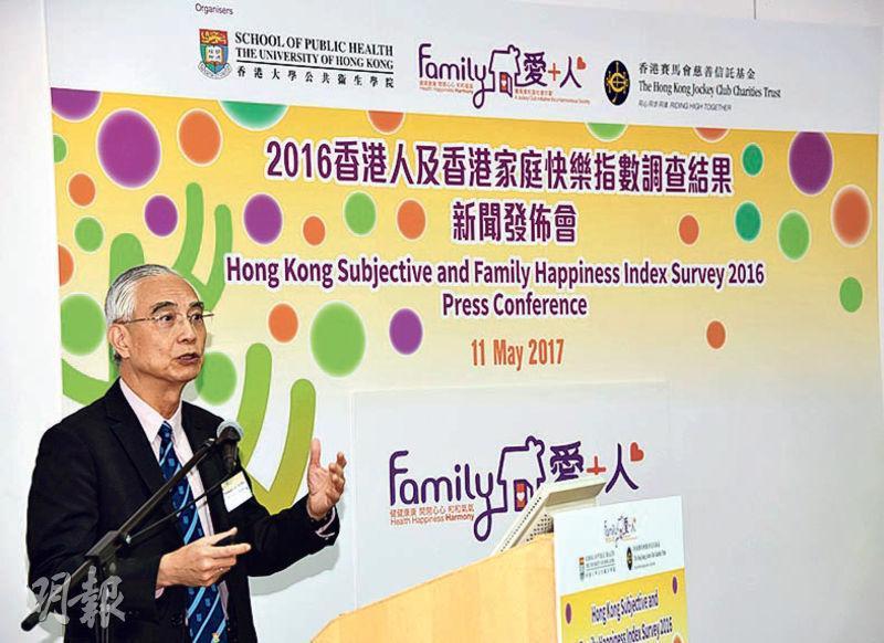 港大公共衛生學院社會醫學講座教授林大慶建議家庭應多關心年輕成員,多相聚溝通。