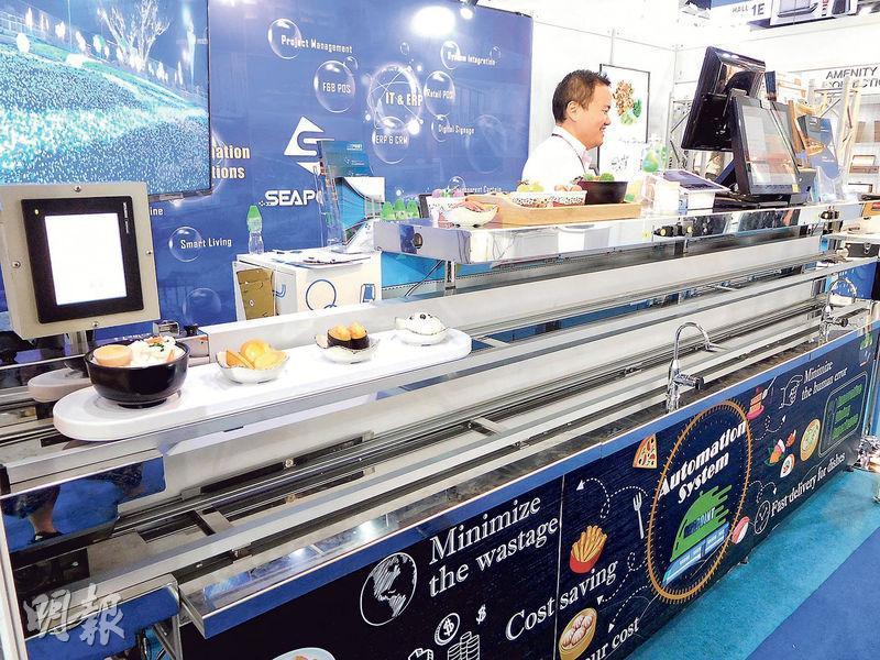 「火車軌式送餐系統」由日本公司首創,Sea Point China Limited近年亦研發出這種系統,先在東南亞國家推出,最近再在香港和中國大陸推廣。