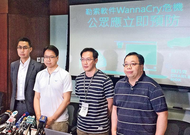 勒索軟件WannaCry威脅全球多個國家,今天是病毒擴散後首個工作日,有可能造成大規模爆發。香港電腦保安事故協調中心總經理黃家偉(左一)及資訊科技界立法會議員莫乃光(左二)提醒市民開啟電腦前,應先斷開網絡並備份,再更新系統。圖左三及四分別為香港資訊科技商會資訊保安召集人范健文及互聯網協會網絡保安及私隱小組召集人楊和生。(賴嘉梨攝)