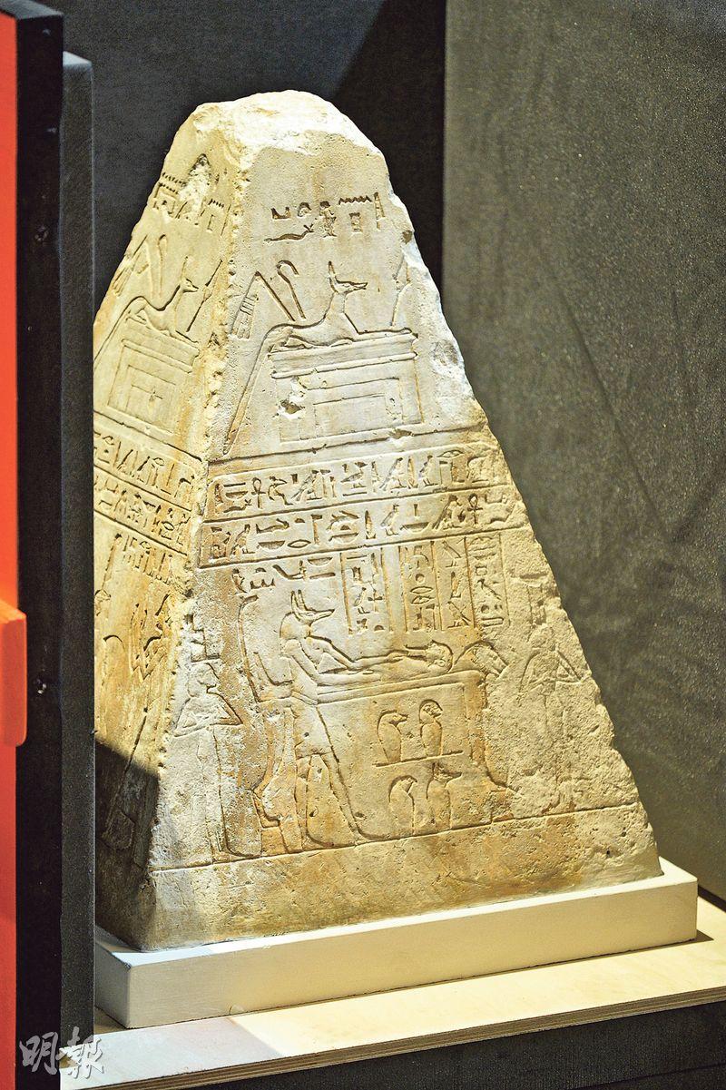 名為烏賈霍的陵墓頂角錐石常見於王族的金字塔形狀陵墓。由於以泥磚製成,單是錐石的重量已超過200公斤。古埃及人會在錐石四邊刻劃宗教儀式等,希望讓死者與太陽神等聯繫,達至永生。(蘇智鑫攝)