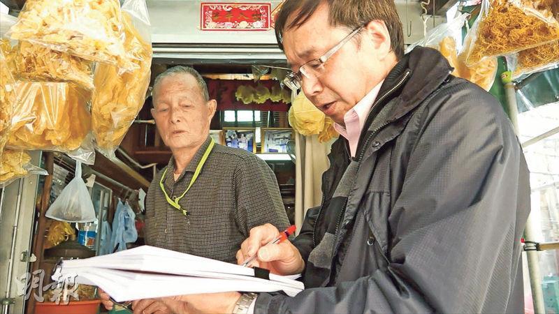 學者研究——學者葉賜光(右)四處蒐集漁歌,曾著《香港西貢及其鄰近地區歌謠》,嘗試為山歌、圍村歌、漁歌等作整理分類。(圖:受訪者提供)