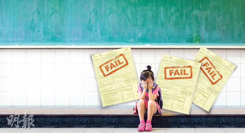小心處理——小一派位放榜會為小朋友帶來壓力,家長要小心處理,否則可能影響他們適應小一。(圖:Tomwang112@iStockphoto)