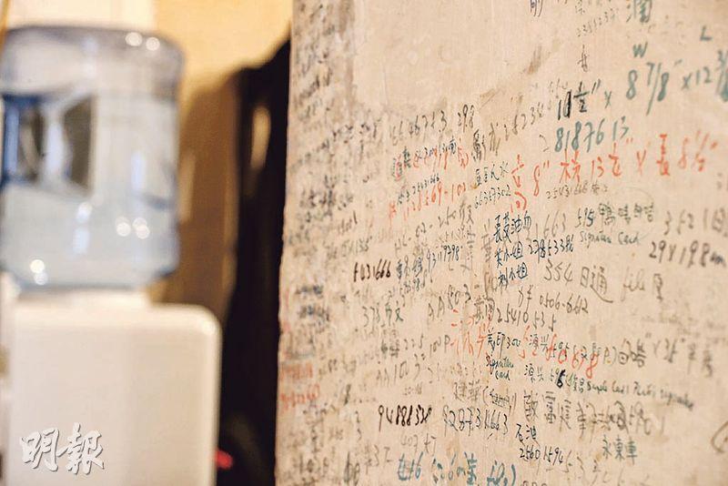 印刷店習慣把電話號碼寫在牆上,一般新業主會將之抹走,但Koslow認為這是生活的痕迹,珍而重之地將之留下,成為其辦公室的一部分。(曾憲宗攝)