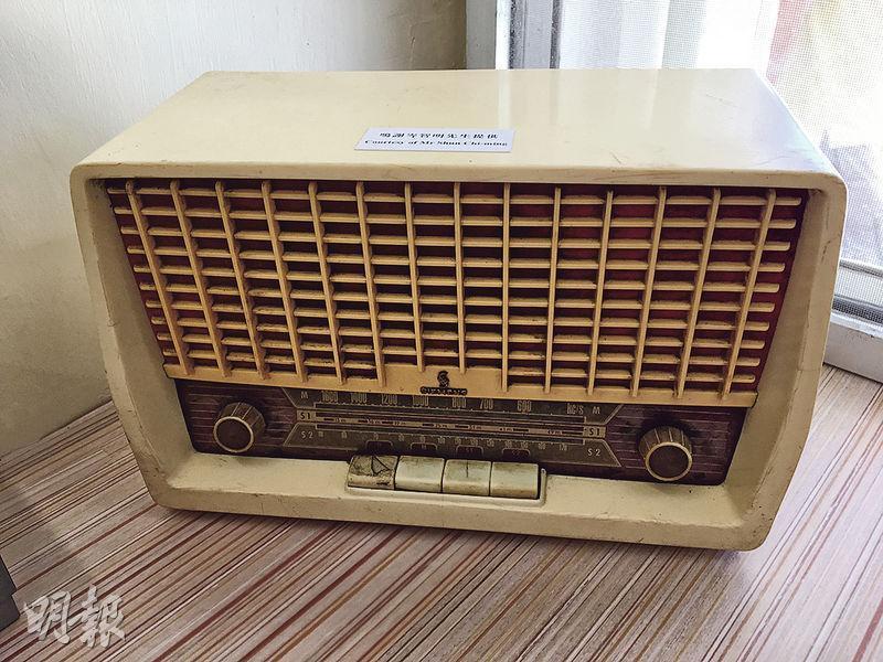 長洲氣象站歷史館內有一部由天文台長岑智明借出嘅舊式收音機,喺導賞團時播放颱風警報信號嘅電台廣播。(呂少穎攝)