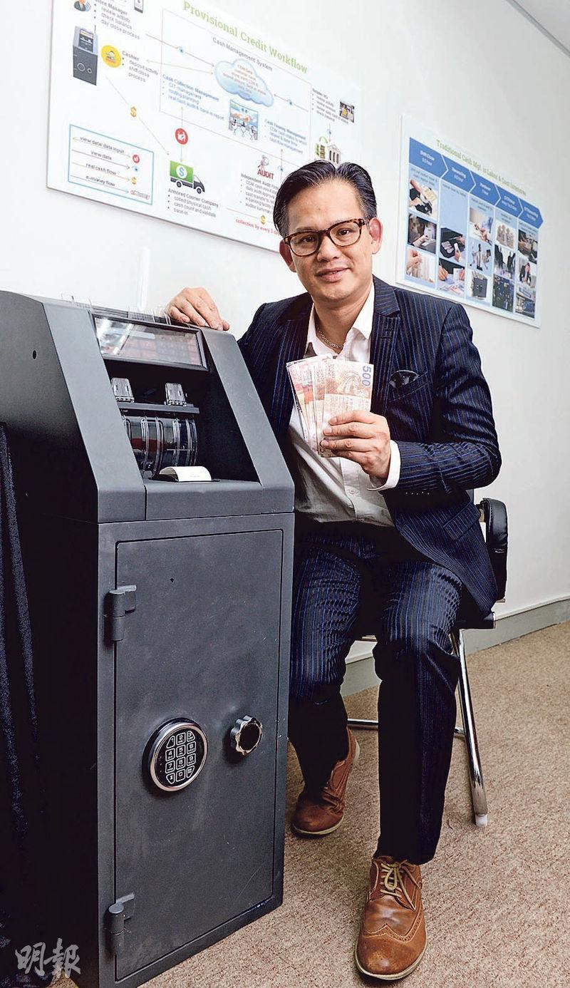 恒際信息技術有限公司創辦人雷培興表示,現金仍然是最普遍的支付方式之一,該公司的智能夾萬就可以為商戶節省處理現金的人力、成本和時間。(劉焌陶攝)