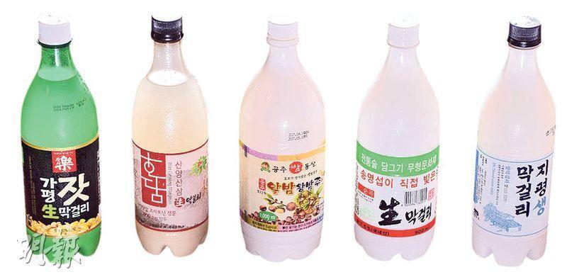 口味繁多——松子生米酒口味較清,酒廠用上韓國的Boramchan上等米及基岩層水來釀製;栗子生米酒則採用公州市特產的栗子釀製,甜香味恰到好處;人參生米酒以平澤市5年以上的野生人參一起釀製,淡淡的參味;宋明燮生米酒用自家種植的盈德米及自製的酒麴釀製,入口較乾身;砥平酒廠(Jipyeong Brewery)是韓國歷史最悠久的酒廠,其生米酒帶甜甜的乳酪味。(左起:松子生米酒$128,人參生米酒$128,栗子生米酒$138,宋明燮生米酒$138,砥平生米酒$120)(圖:馮凱鍵)