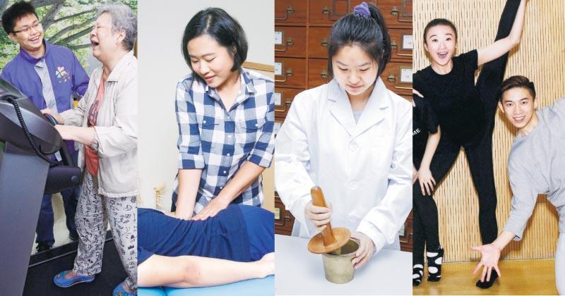 左起:胡建泓、陳怡堞、周文婕和鄧天心。