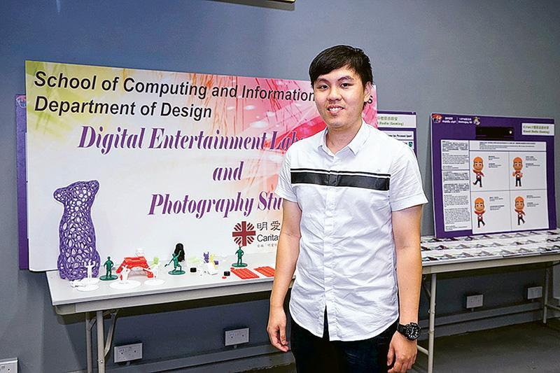 鄭璟燊(Marco)  數碼娛樂(榮譽)理學士課程三年級學生