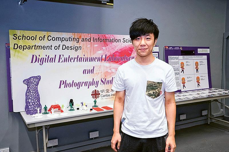鄺子謙(Kelvin) 數碼娛樂(榮譽)理學士課程三年級學生