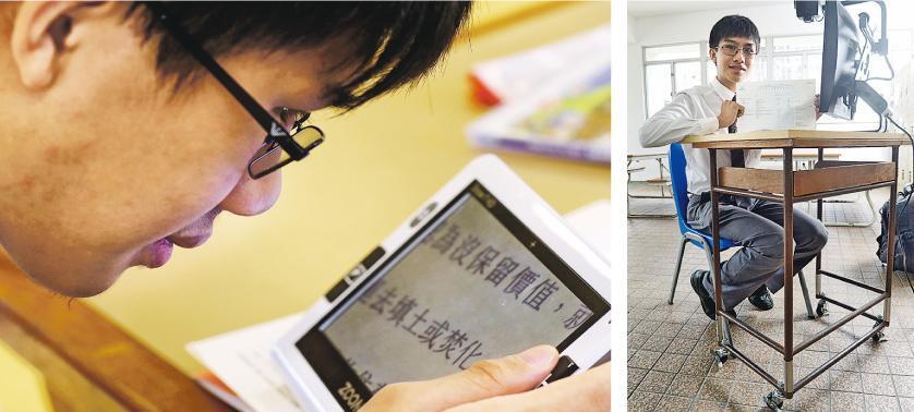 陳柏豪(左圖)小四時患眼疾,只剩一成視力,閱讀時要放大機協助,校方為他編印A3尺寸筆記及特製較大且附有輪子的書桌(右圖),方便放置放大機和書本。(李紹昌攝)