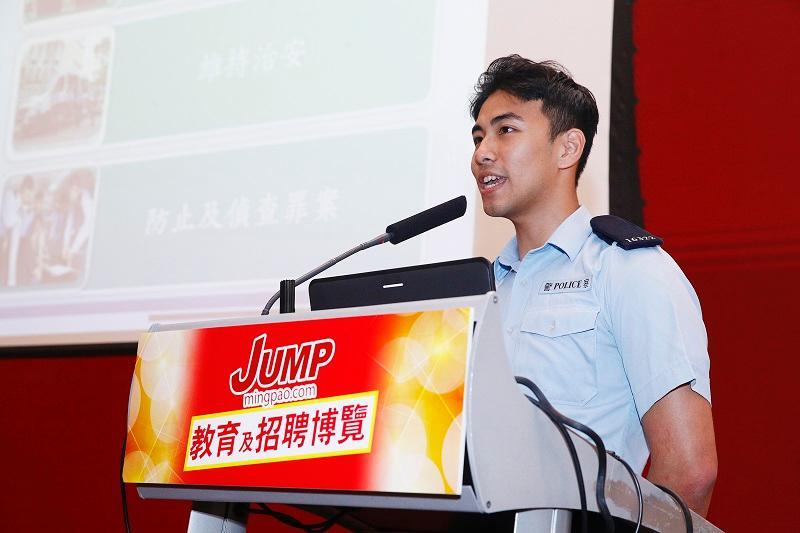香港警務處人事部招募組朱宗明警員