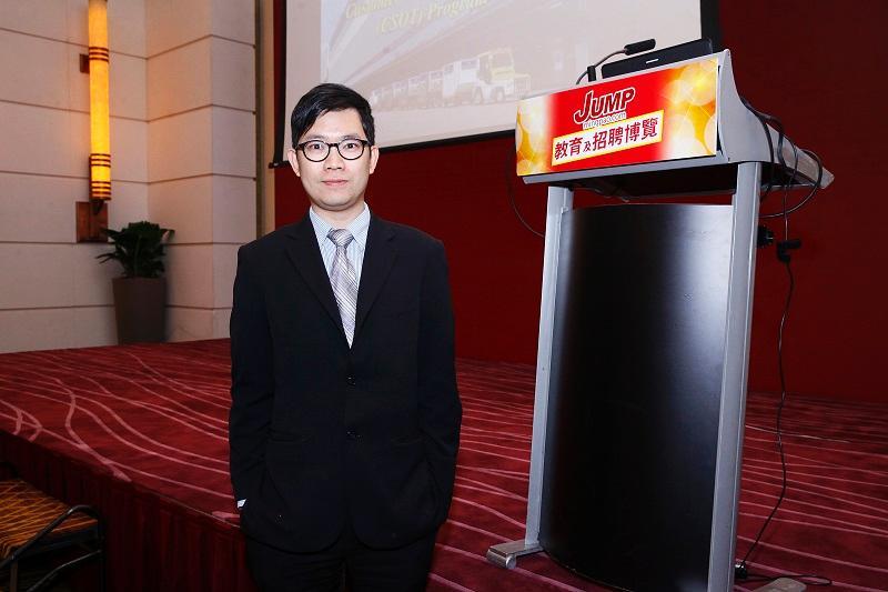 亞洲空運中心有限公司人力資源主任張冠彥