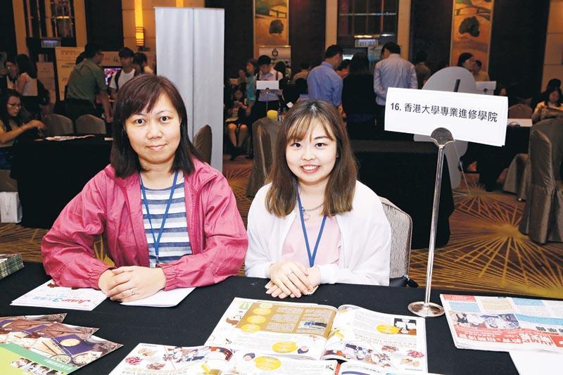 香港大學專業進修學院