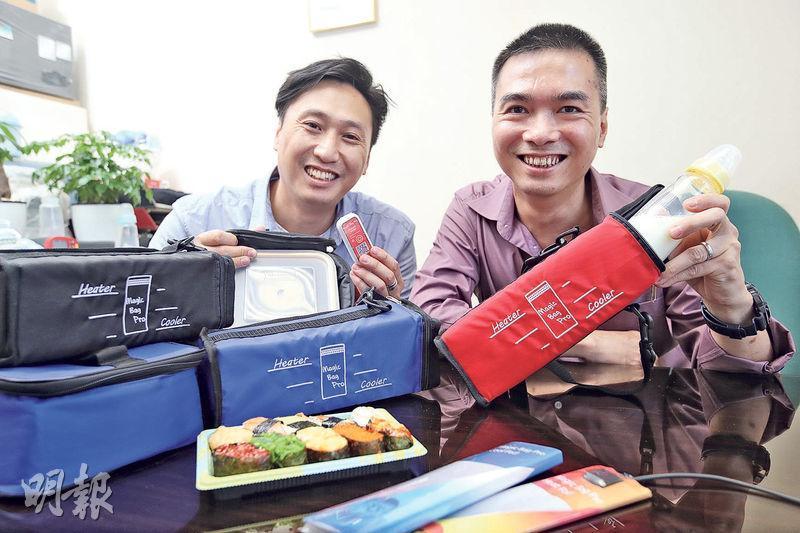 基達貿易公司兼董事鍾達志(右)和梁漢成(左)認為,Magic Bag Pro的基本售價並不特別貴,又具備多項新功能,可增加消費者的選擇。