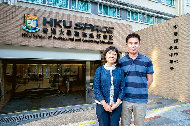 劉玉萍博士(左)、唐永祥教授(右)