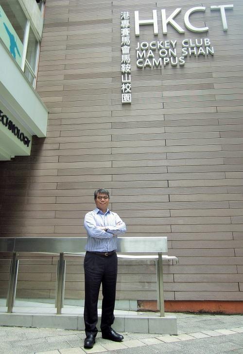 香港專業進修學校毅進文憑課程主任謝若瑟