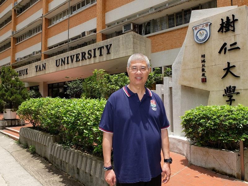 香港樹仁大學社會工作學系行政系主任區榮光博士
