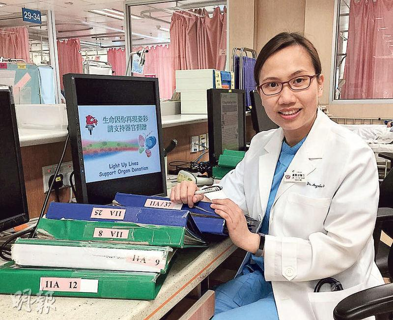 36歲威院腸胃肝臟科專科醫生盧靄珊,11歲確診惡性纖維肉瘤,患病經歷令她立志行醫。(受訪者提供)
