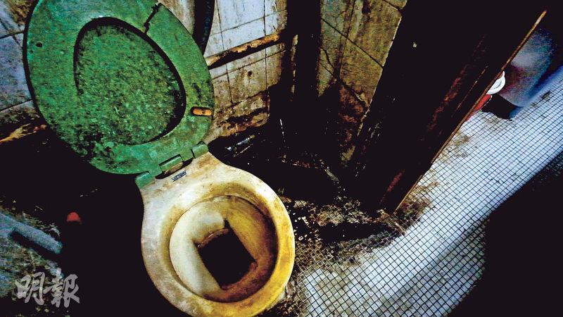 多年不曾清潔的寓所,當中廁所是「重災區」,滅蝨及清潔後仍留有明顯的污漬。(蘇智鑫攝)