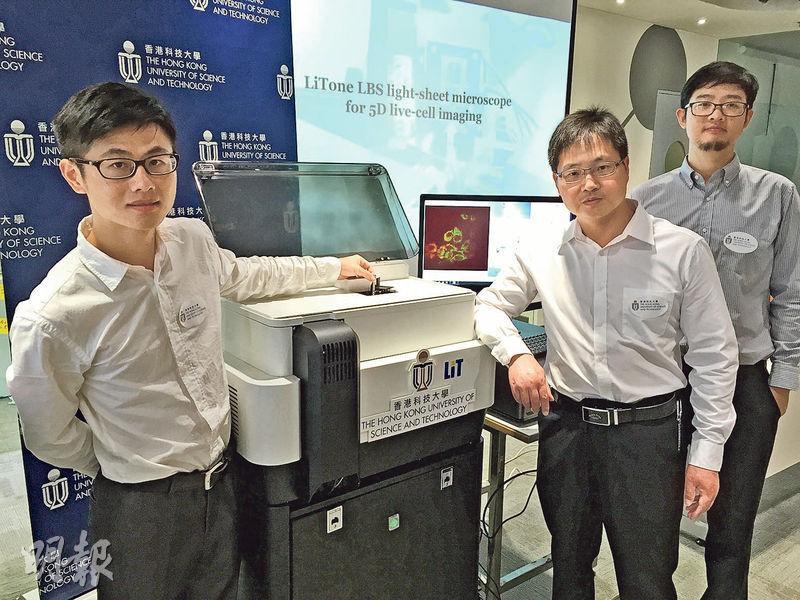 科大物理學系博士畢業生趙陸偉(左起)、教授杜勝望及博士畢業生趙騰,發明新型線性貝塞爾光片,延長細胞可拍時間達千倍,加上拍攝速度快1000倍,有助科學家更準確觀察細胞變化。(王丹麟攝)