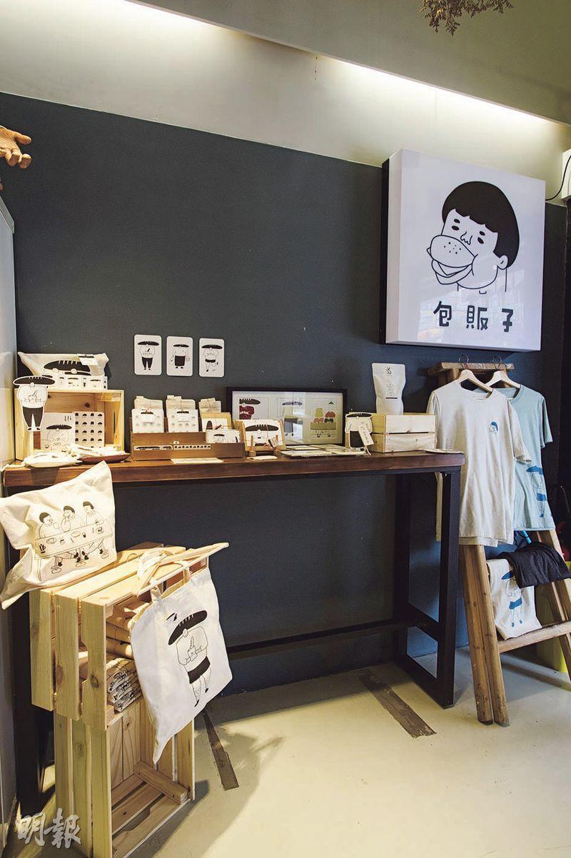 周邊商品——插畫師吳嘉寶除了為餐廳設計招牌,亦設計了不少周邊商品,包括布袋、卡片等。(圖:馮凱鍵)