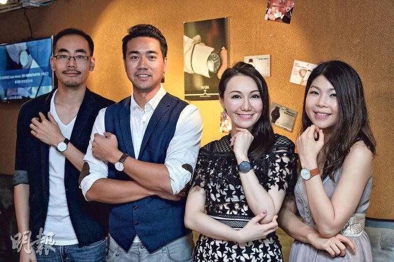 Nada Watch加入NFC晶片,發揮電子名片功能,令傳統手表兼具創新功能。圖左起為Nada International Limited共同創辦人鄧國健、黃家聲、文嘉玲、胡可璣。(蘇智鑫攝)