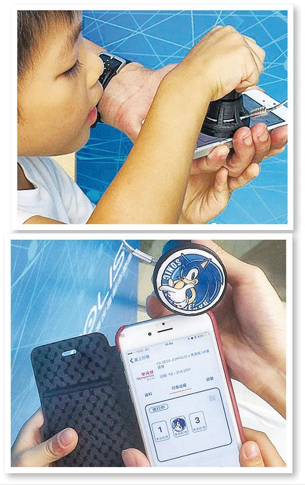 Animae Technologies開發的Pointant手機App以及配套的膠印章,可以應用於客戶關係管理和市場推廣,獲奧海城的「SEGA VR夏運會」使用。用戶在智能手機安裝了這程式之後,可以在奧海城的三個攤位收集電子印花。圖中的小孩就正將膠印蓋在其手機上(上圖),以收集印花。