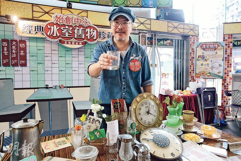 本地收藏家歐陽偉航話,喺展品之中最喜歡呢個望落平凡嘅玻璃杯,因為以前喝杯奶茶,都會用厚身嘅杯,總覺得口感會更滑。(楊柏賢攝)