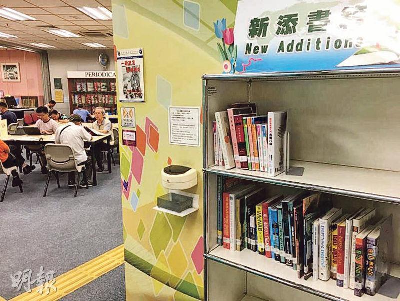 申訴專員公署主動調查發現,近8年圖書館借出書籍數量減少,買書量反升,批評康文署採購圖書的指標含糊,有浪費公帑之嫌。(楊柏賢攝)