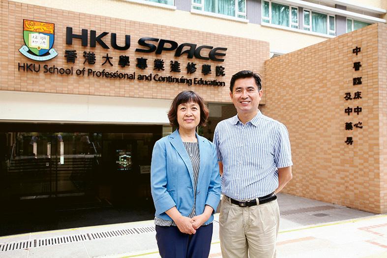 左起:香港大學專業進修學院中醫藥學學部中醫副教授兼課程統籌主任劉玉萍博士、香港中藥學會榮譽會長徐錦全