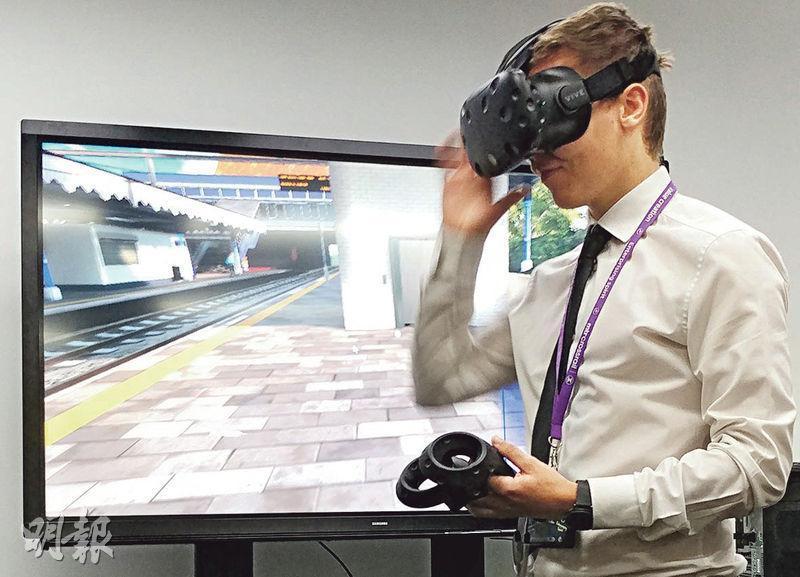 港鐵在英國研發透過虛擬實境技術,模擬30個在車站巡邏時有可能發生的情景,以提早培訓車務人員巡邏時的應變技巧。(黃俊鋒攝)