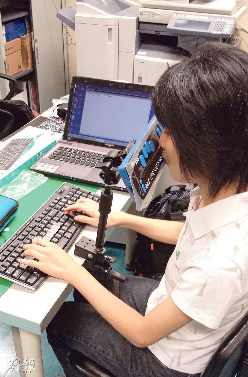 曾芷君數年前入讀中大時,獲專家度身訂做鍵盤及「點字閱讀器」,可打字及用唇讀取電腦上的資料。(資料圖片)