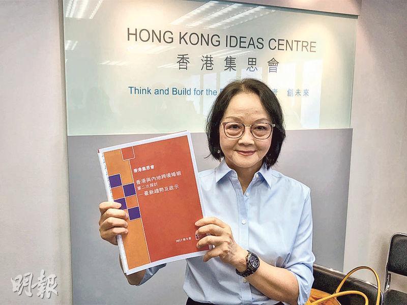 香港集思會行政總裁黎黃靄玲(圖)說,不少人對跨境婚姻有負面印象,希望報告反映社會最新狀况,不要標籤,建議政府為居於內地的港人提供支援。(劉家豪攝)