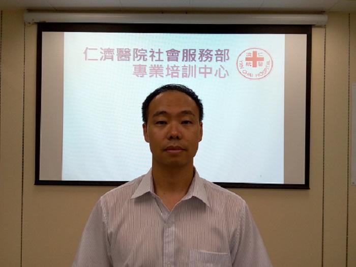 仁濟醫院社會服務部經理 (培訓) 黃慶清