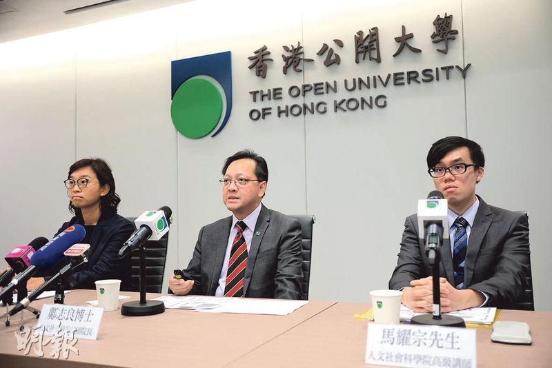 負責「香港實行老年退休金計劃可行性研究」的公開大學人文社會科學院副院長鄺志良(中)指出,研究發現不少僱員願意為增設退休保障而額外繳稅,形容結果驚喜。(蘇智鑫攝)