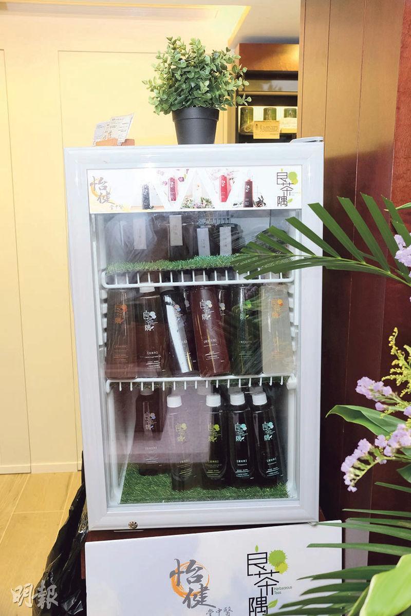 怡健堂中醫診所內銷售的良茶隅涼茶及草本飲品,因為沒有使用防腐劑,所以需要冷藏。