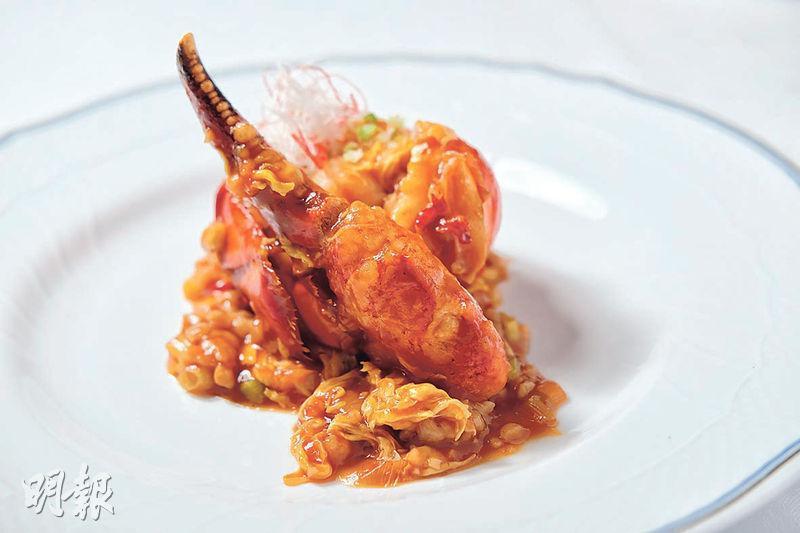 無錫燴波士頓龍蝦——用上野生的波士頓龍蝦,漁民只能在指定日期捕撈,而且更限制龍蝦的重量,以保持海洋生態發展。龍蝦球以酸酸辣辣的無錫汁炮製,以突出龍蝦肉的鮮味,而醬汁更加入雞蛋及肉碎,方便醬汁掛在龍蝦肉上,更添滋味。($248/位,A)(圖:蘇智鑫)