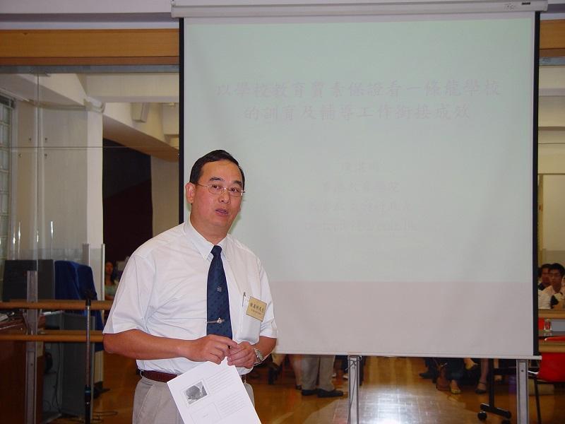 香港教育大學教育政策與領導學系助理教授陳湛明博士